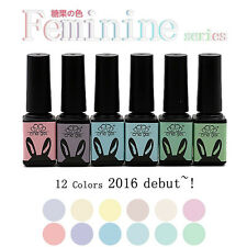 12 Colors 5ML Macaroon Feminine Che Gel UV LED Soak Off Nail Art Polish