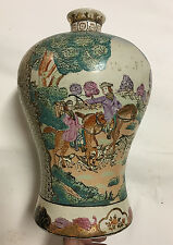 Antique Chinese Porcelain Vase, Qing Dynasty Jia-Qin Period, read