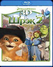 Shrek 2  3D (Blu-ray, 2011, only 3D) RegionFREE