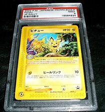 Pokemon Japanese 2002 Jr Rally Promo Pichu Mint PSA 9