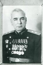 Real Photo Soviet Lieutenant-General Medal Order Red Banner Lenin Suvorov Army