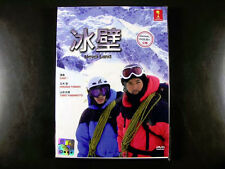 Japanese Drama Hyouheki / Ice World DVD English Subtitle