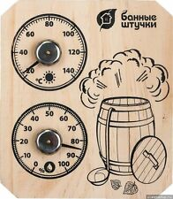 "SAUNA THERMOMETER/HYGROMETER Bath station ""Steam and heat"", wooden pine, Russia"