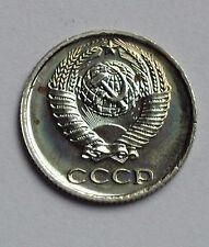 1975 USSR (Russia) Proof Like Coin - 10 Kopeks - BU UNC lustre (from mint set)