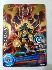 Carte Dragon Ball Z DBZ Dragon Ball Heroes Ultimate Booster Pack #HUM5-24 Promo