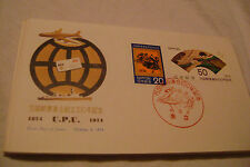 JAPAN-(1974)CENTENARY UPU(UNIVERSAL POSTAL UNION)-CACHETED-FDC