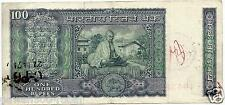 INDIA RS 100 GANDHI COMMEMORATIVE G-25 100 IN CENTRE NOTE  LK JHA 1969 VF