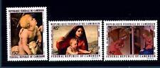 CAMEROUN - CAMERUN - 1971 - Natale