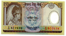 Nepal 10 Rupees Polymer Banknote UNC