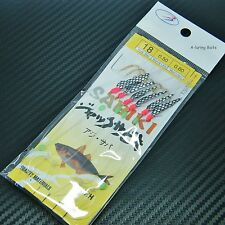 Mackerel Feathers Cod Bass Lures Sabiki 6 Hook Size 18 Sea Fishing Tackle Rigs
