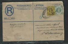 GREAT BRITAIN  (P2504B) QV JUBILEE 1/-+3D ON 2D RLE TO RUSSIA.  RARE ON COVER