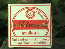 BALM / Anti-Allergic -Thai BEEHIVE Workers favourite EXCELLENT all purpose balm