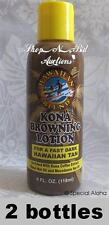 Hawaii KONA BROWNING LOTION 4oz New -Dark Hawaiian Tan w/ Kona Coffee *2 Bottles