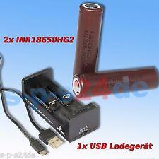 2 stück LG INR18650HG2 3000mAh 3,6 - 3,7V 20A Lithium Ionen Akku + USB Ladegerät