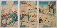 1894 Japanese Original Old Woodblock Print Triptych Naval Battle in the Sino War