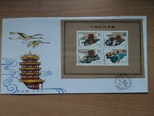 China 1987 Oct 30 FDC Famous Buildings of Ancient China Miniature Sheet