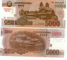 Korea Commemorative Banknote UNC Overprint with number 0000000