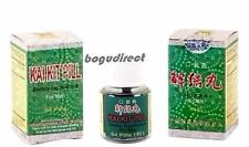 Hanyang, Kai Kit Pill Prostate (Urogenital System For Men) 漢陽解結丸 54 Pills