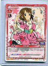 JAPANESE Anime Precious Memories card K-on Hirasawa Yui SIGNED (Silver FOIL)