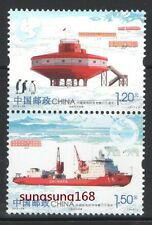 CHINA 2014-28 The 30th Ann of China's Polar Scientific Expedition Stamp