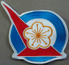 ROCAF / Republic Of China Taiwan Air Force Patch 23rd Tactical Fighter Squadron