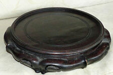Beautiful Large Antique Footed Chinese or Japanese Hardwood Stand - Carving