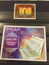 Iraq 2010 MNH Stamp Holy Quran SS And Stamp
