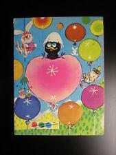 Lot de 2 Cahiers à Colorier Calimero Hemma 1972 Coloriage + Pouic poussin bleu