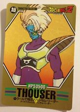 Dragon Ball Z Characters Collection 71