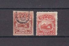 costa rica 1863 Sc 2 variety in color - deep red inst of Scarlet         a871
