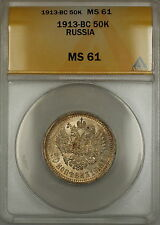 1913-BC Russia Silver 50K Kopecks ANACS MS-61 (Better Coin)