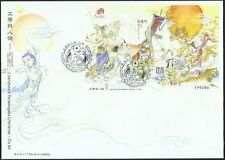 China Macau 2015 九歌 Stamp Literature and its Characters – Jiu Ge sheetlet FDC