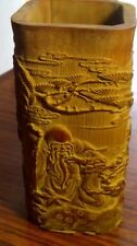 Square bamboo carved Brush pot of peopls, pine and crane