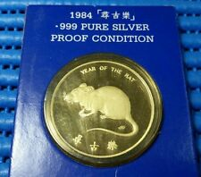1984 Singapore Mint's Lunar Rat Singold 1 oz 999 Pure Silver Proof Medallion