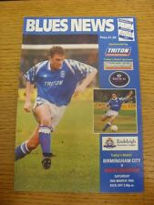 26/03/1994 Birmingham City v Middlesbrough  (Creased, Fold, One Possible Autogra