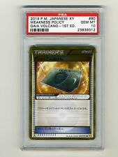 POKEMON PSA 10 GEM MINT 1ST EDITION WEAKNESS POLICY SECRET RARE CARD 80/70