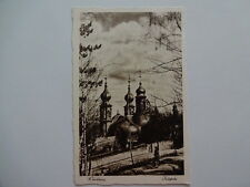 3642-Ansichtskarte alt – Würzburg – Käppele – Kupfertiefdruck-Karte