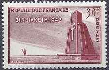 VICTOIRE DE BIR HAKEIM N°925 - NEUF ** LUXE GOMME D'ORIGINE