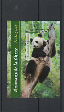Togo 2012 MNH Animals of China 1v Sheet Giant Panda Pandas Republique Togolaise