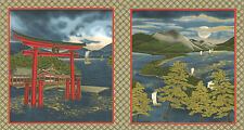 "Torii Gate & Seascape at Sunrise: Sepia Asian Japanese Fabric (Panel 24"" x 44"")"