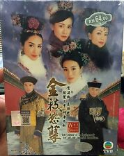 War and Beauty 金枝慾孽 (1 - 30End) ~ 6-DVD Set ~ TVB Hong Kong Drama ~