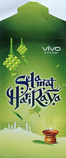 Hari Raya Packets - VIVO Hi-Fi & Smart