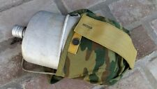 Russian Army Flask Messkit Pouch VDV Para  Canvas FLORA pattern 2002 dated