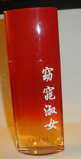 YSL Opium Poesie de Chine 100 ml edt vintage without box
