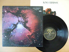 King Crimson - Islands USA 1987 EGKC 4 Collectors' Edition Half Speed,Vinyl vg+
