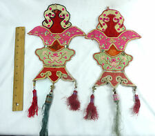 Antique Applique Rare Chinese Set of 2 Heavy Embroidered Silk Decorative 1930s