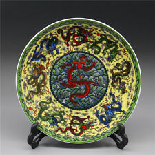 Chinese Old Famille Rose Porcelain Hand Painted Plate nine dragon QianLong Mark