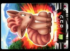 PROMO POKEMON POCKET MONSTERS DATA N° 010 VULPIX GOUPIX