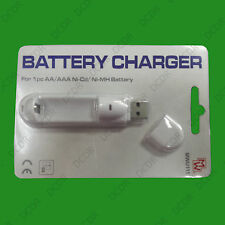 White AA & AAA Ni-MH & Ni-Cd Extendable USB Rechargeable Battery Charger