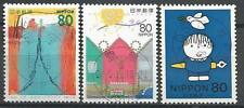 ˳˳ ҉ ˳˳PM-26 Japan Commemorative SON Postmark Large Children Recent set Japon 日本